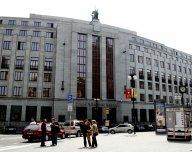 Česká národní banka, ČNB - ilustrační foto