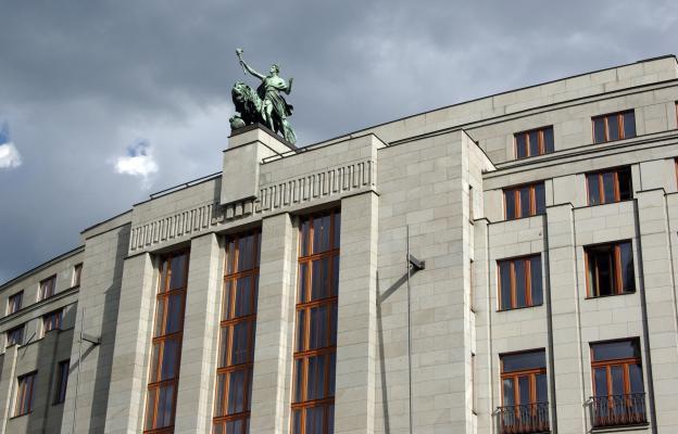 ČNB, Česká národní banka - ilustrační foto